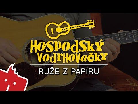 Jak hrát na kytaru: Růže z papíru (Hospodský vodrhovačky #24)