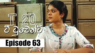 T20 – ටී ටුවෙන්ටි | Episode 63 | 06 – 03 – 2020 | Siyatha TV Thumbnail