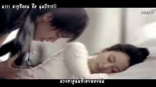 Video [Thai sub] MV Love song - Rain (bi) download MP3, 3GP, MP4, WEBM, AVI, FLV Juli 2018
