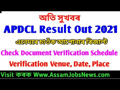 APDCL Result Declared 2021 - Check Result Or Document Verification & Interview Schedule