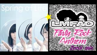 "[ Perfume - Spring of Life ] × [ LMFAO - Party Rock Anthem ] (Mashup) ""Zenji-mix"""