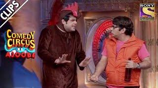 Sudesh Wants To Take Krushna Home | Comedy Circus Ke Ajoobe