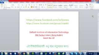 Basic Email Marketing Tutorial Part one by w3zones ( Dhaka Bangladesh )