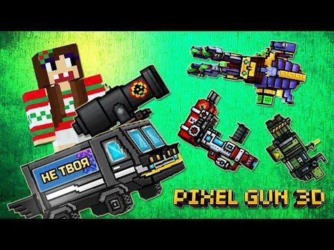 Pixel Gun 3D - #14 Фургончик Торговца 💣 TRADER'S VAN (434 серия)