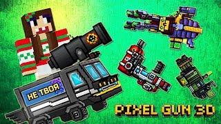 Pixel Gun 3D - #14 Фургончик Торговца TRADER'S VAN (434 серия)