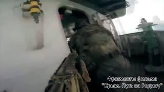 """Наш обвес в фильме """"Крым. Путь на Родину"""""""