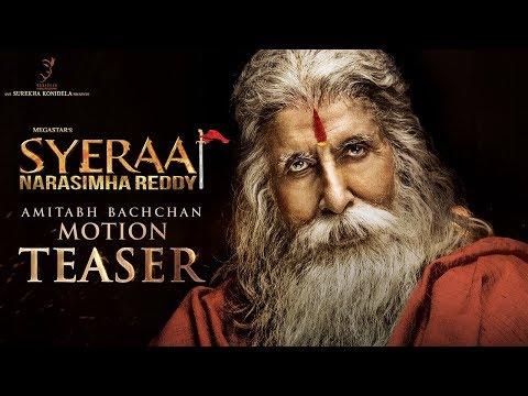 Megastar Amitabh Bachchan Motion Teaser |...