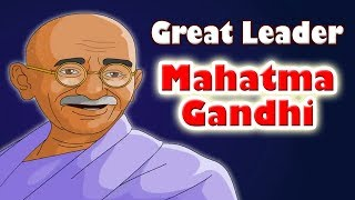 Great Leader | Mahatma Gandhi | 4th Std | Engish | English Medium | Maharashtra Board | Home Revise