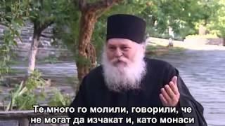Старецът Йосиф Ватопедски