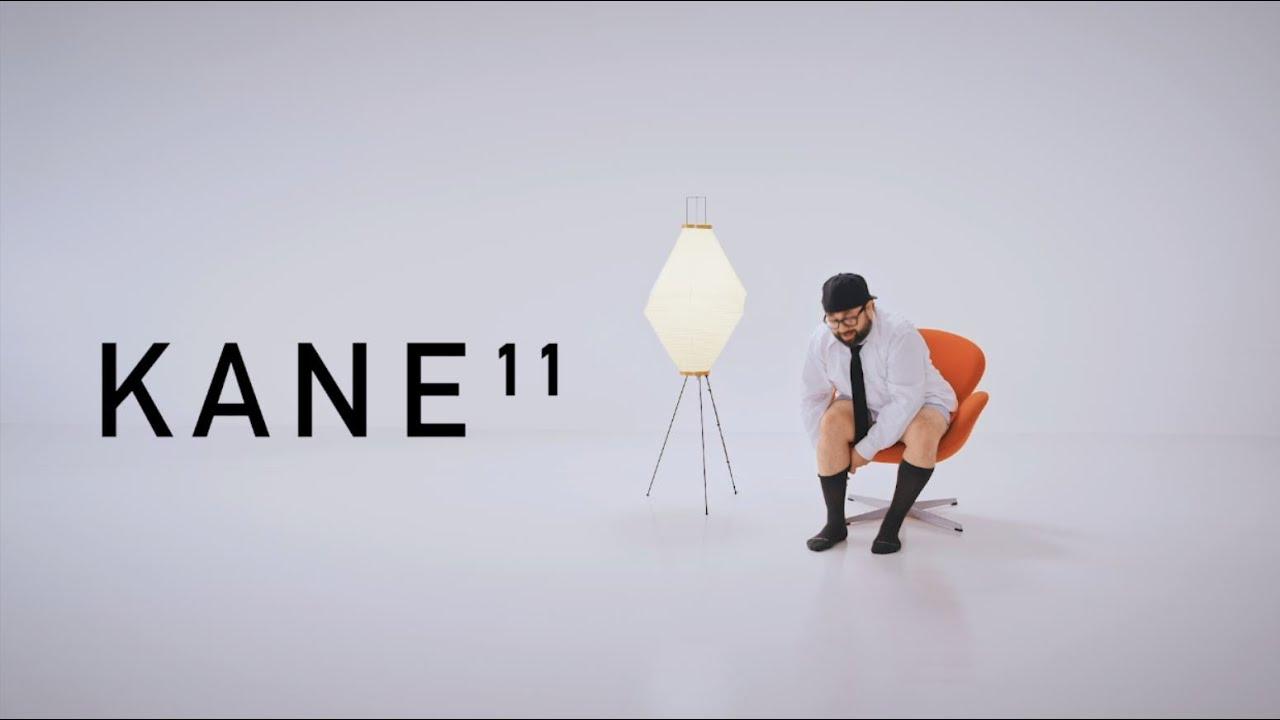 Kane 11 - Josh Dance [commercial]