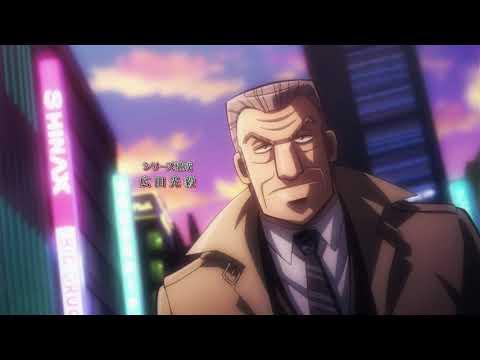 Middle Manager Tonegawa (Chuukan Kanriroku Tonegawa) Opening 1