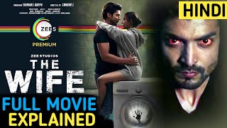The Wife   Movie Explained In Hindi   The Wife Movie Review   The Wife 2021 Movie Explained (HINDI)