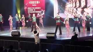 Театр танца Вадима Елизарова Китай