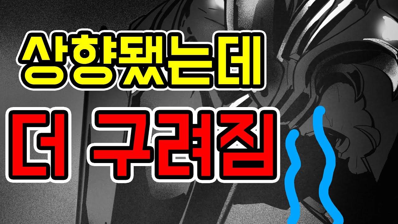 [사이퍼즈] 상향때문에 이길 판을 지는 캐릭이 있따!?!?
