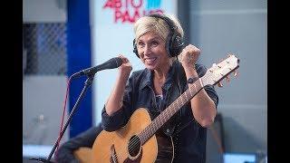 Алена Свиридова  - Пока (#LIVE Авторадио)