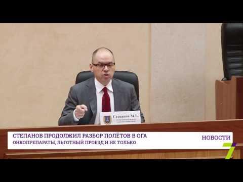 Основные положения стратегии охраны здоровья населения РФ