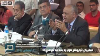 مصر العربية | مصطفى بكري : تيران وصنافير سعودية ولم يسقط عليها شهيد مصري واحد