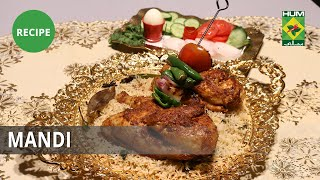 Mandi Recipe   Masala Mornings   Shireen Anwar  Middle Eastern Food