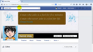 How to Hide your Liked Pages on Facebook