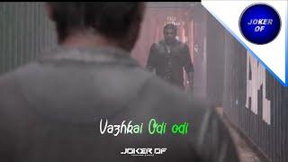 Vazhkai Odi odi mass WhatsApp status tamil // JOKER OF