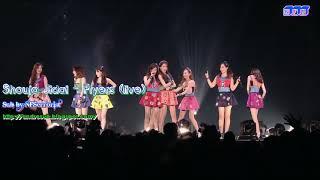 Gambar cover Girls Generation Flyers