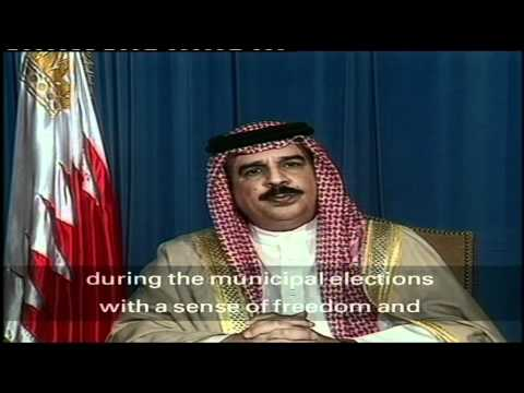 Bahrain The Road To Democracy - Unravel Travel TV