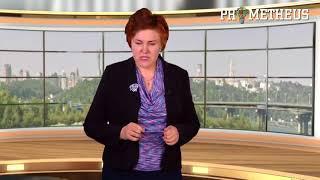 ЗНО ІСТОРІЯ УКРАЇНИ 11 КЛАС  Україна під час Другої світової війни у 1939 – 1945 р   Лекція 2
