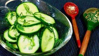🥒 Огуречный салат с медовой заправкой 🥒 Рецепты салатов 🥒
