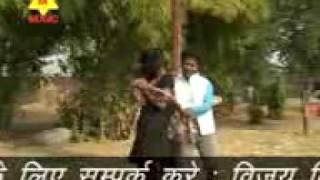 Download Hindi Video Songs - morabaa bhael biya (Rajesh Upadhyay)