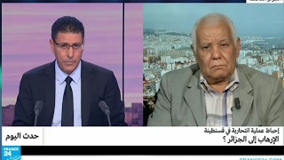 إحباط عملية انتحارية في قسنطينة: الإرهاب إلى الجزائر؟