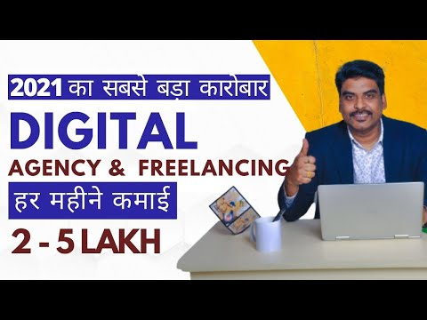 How to Start Digital Marketing Agency in 2021- BIGGEST Opportunity for Indians !!