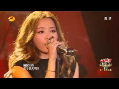 2017 Vocal Notes Range of Jane Zhang C3~G#6