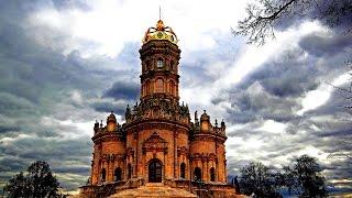 видео Сонник: церковь. К чему снится церковь? Что предвещает сон про церковь?