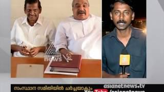 9 At Nine Malayalam News 12/08/2016 Asianet News Channel 9:00pm News