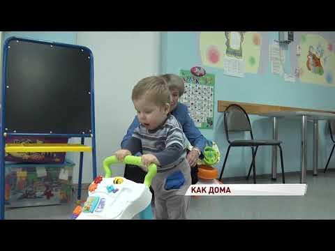 45 лет заботы: первый областной детский дом Ярославля отметил юбилей