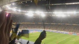 Реакция трибун на голы Яремчука и Ярмоленко Украина Португалия