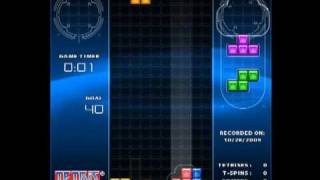 Tetris World Record - Tetris Zone Sprint Mode (40 Lines/Linien) 29 seconds