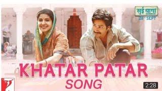 Sui dhaga song khatar patar latest ringtone