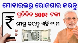 Earn Money 500₹ New Online Earning App Free Paytm Cash And Phone pay Google pay Cash