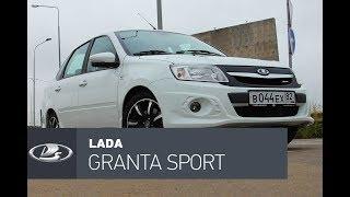 Lada Granta Sport тест-драйв: Спортивная Granа̶ta