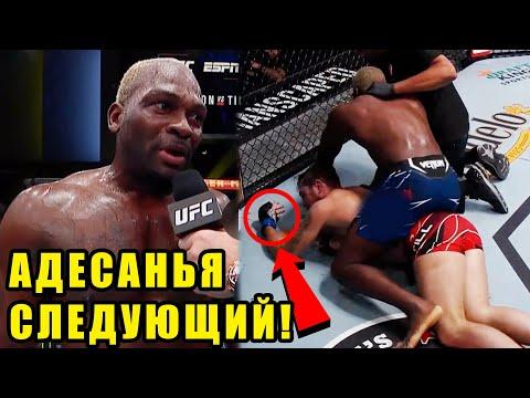 ВОТ ПОЧЕМУ ДЕРЕК БРАНСОН ПОБЕДИЛ ДАРРЕНА ТИЛЛА на UFC Vegas 36!