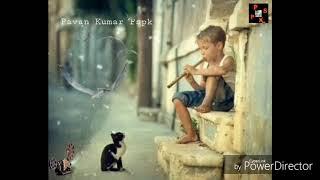 Mere rashke qamar flute ringtone