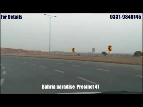BAHRIA PARADISE KARACHI Latest development & rates update.