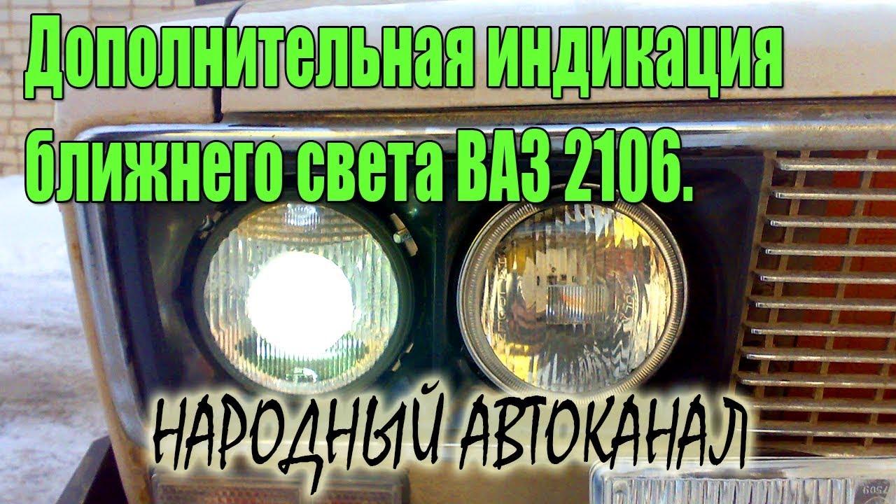 дополнительный свет для рассады
