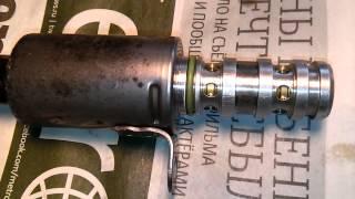 Выпускной электромагнитный клапан 1922 V9(Выпускной электромагнитный клапан 1922 V9 (регулятора фаз газораспределения) от двигателя EP6 (пежо 308). Пример..., 2015-04-09T10:37:24.000Z)