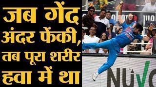 Jasprit Bumrah ने उड़ते हुए छक्का रोका, फिर भी छक्का क्यों दे दिया गया? | India Vs South Africa T20