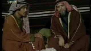 المسلسل البدوي ساري