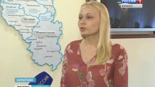 видео Двухтарифный счетчик электроэнергии, время тарифов 2016