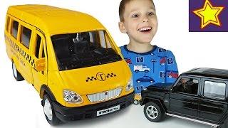Машинки Welly Такси Газель распаковка игрушки Kids welly toys unboxing