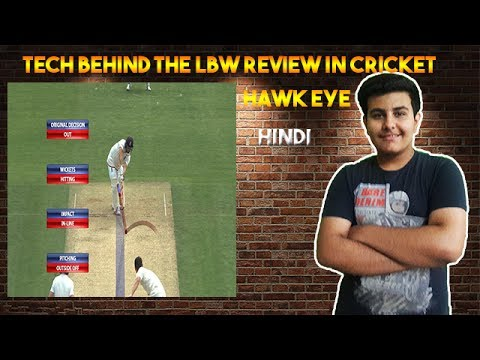 (Hindi)Tech Behind The LBW review in Cricket | Third Empiere| Cricket Tech|Hawk Eye Explanied